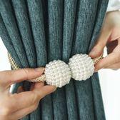 創意磁鐵窗簾系帶簡約現代窗簾綁帶可愛窗簾扣百搭窗簾掛鉤免打孔  極有家
