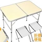 90X60輕便鋁合金手提折疊桌.摺疊桌折...
