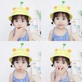 嬰兒寶寶帽子太陽潮薄款兒童遮陽防曬男童女童夏網眼漁夫帽 原本良品