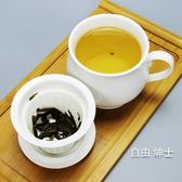 (雙11購物節)泡茶杯陶瓷杯子茶水分離泡茶杯大容量茶隔杯過濾帶蓋純白色個性