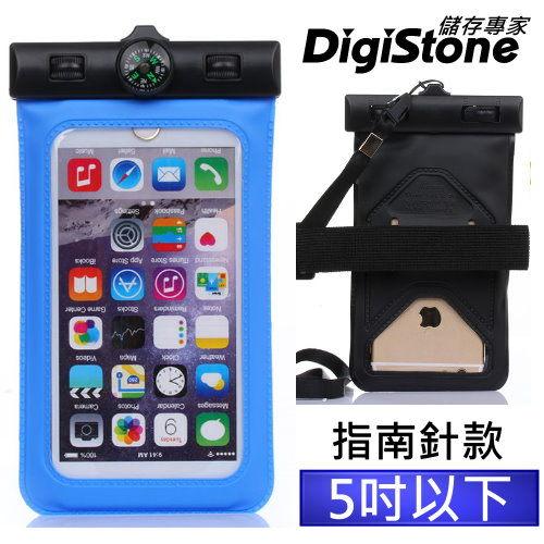 (現折50元+免運費)DigiStone 手機防水袋/保護套/手機套/可觸控(指南針型)通用5吋以下手機-果凍藍x1