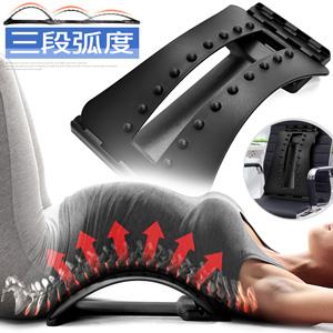 背靠腰椎拉背器.瑜珈拉筋板.脊椎伸展器.沙發靠墊汽車腰靠枕.矯正保健牽引器.背部舒展器伸展架