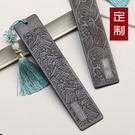黑檀木質古風書簽禮盒裝 定制刻字 紅木制復古典中國風創意禮物