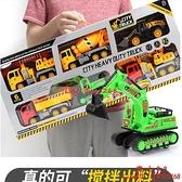 工程車玩具套裝兒童攪拌翻斗吊車挖推土挖掘機男孩小汽車車類【齊心88】