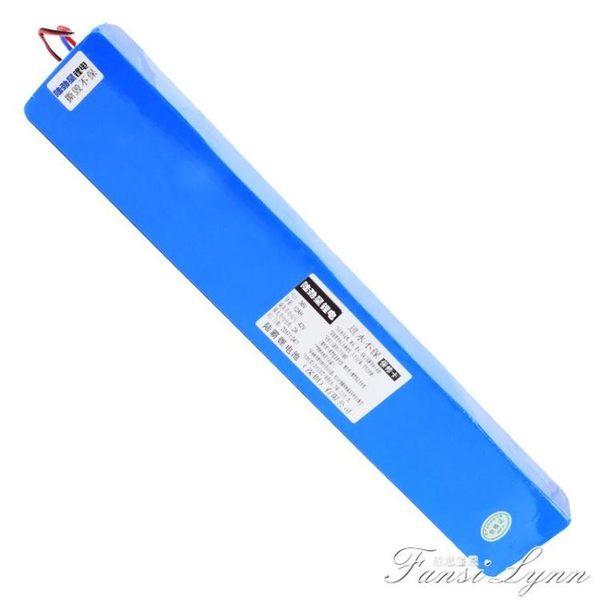 電動車24v36v48v喜德盛鋰電池滑板車12A20AH鋰電池定制鋰電芯通用 HM 范思蓮恩