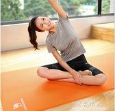 運動瑜伽墊 男女通用孕婦初學者防滑加厚加長加寬健身墊  igo 完美情人精品館