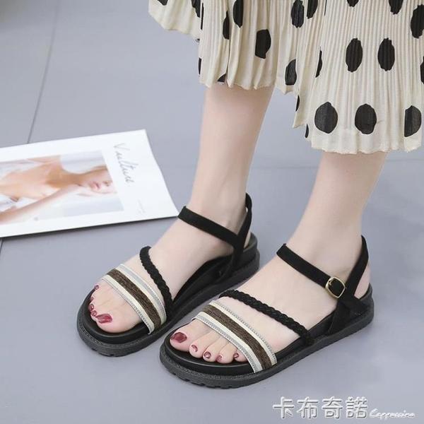 羅馬涼鞋女年夏季新款仙女風百搭學生森女一字帶平底鞋ins潮 卡布奇諾