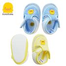 黃色小鴨 PiyoPiyo 網狀嬰兒學步...