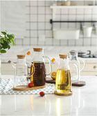 玻璃油壺防漏大號 醬油瓶醋瓶廚房用品
