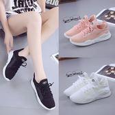 新款韓版運動鞋女鞋跑步鞋板鞋小白鞋休閒鞋透氣網鞋 萬客居