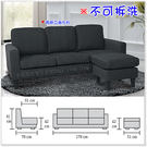 【水晶晶家具/傢俱首選】 JF8179-1奧斯卡178cm三人鐵灰色亞麻布沙發~~附腳椅可變L型沙發