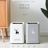 北歐垃圾桶雙層家用客廳臥室廚房衛生間辦公室創意廁所日式圓形筒LXY3331【優童屋】