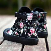 高筒女鞋 2018新款潮流高筒皮帶扣休閒鞋系帶平底碎花帆布鞋女學生板鞋 米蘭街頭