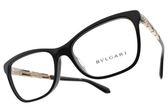 BVLGARI 光學眼鏡 BG4135BF 501 (黑-金) 女王蜂巢奢華設計款 平光鏡框 # 金橘眼鏡