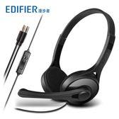 Edifier/漫步者 K550電腦耳機 耳麥頭戴式 游戲耳機帶麥克風 潮  晴光小語