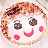 【樂活e棧】母親節造型蛋糕-真愛媽咪蛋糕(6吋/顆,共1顆)