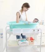 香港雅親寶寶護理台新生兒洗澡按摩嬰兒床撫觸可折疊換尿片尿布台YXS小宅妮