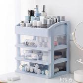 抽屜式化妝品收納盒梳妝台收納架/E家人