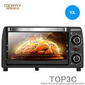 澳斯威爾/OZWAY DKX-T10A1電烤箱家用迷你小烤箱烘焙多功能全自動「Top3c」