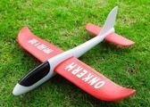 升級版超輕手擲手拋航模泡沫飛機兒童投擲滑翔機戶外親子玩具模型「Top3c」