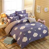 床上用品四件套全棉純棉1.8m1.5米單雙人被套床單三件套   蓓娜衣都