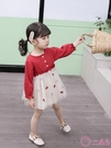 洋裝 童裝女寶寶春裝2020新款連身裙超洋氣女童紗裙小童裙子兒童公主裙