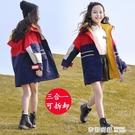 女童秋裝外套新款兒童裝衝鋒衣三合一可拆卸秋冬大童春秋風衣 奇妙商鋪