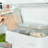 ♚MY COLOR♚可疊加帶勺密封罐 廚房 五穀 雜糧 防潮 儲物 零食 乾糧 櫥櫃 保鮮 食品【Q226】