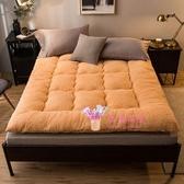 床墊 冬季保暖加厚床墊軟墊單人學生宿舍家用榻榻米床褥子墊被租房專用T 2色