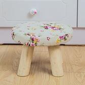 小凳子創意圓凳布藝矮墩茶幾凳家用矮凳沙發凳實木換鞋凳小板凳【父親節禮物】