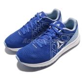 Reebok 慢跑鞋 Forever Floatride Energy 藍 白 高強度緩震 透氣鞋面 女鞋 運動鞋【ACS】 DV3879
