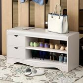 鞋櫃 經濟型鞋架家用簡約現代鞋架子門口換鞋凳防塵簡易收納櫃鞋櫃igo 玩趣3C