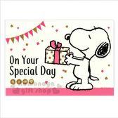 〔小禮堂〕史努比 迷你橫式生日卡片《白粉.拿禮物》送禮卡.祝賀卡.節慶卡 4714581-18274