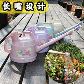 18新款歐式長嘴家用園藝澆花壺大號塑料灑水壺室內外細尖嘴噴水壺T 萬聖節
