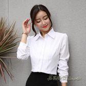 白襯衫女長袖端莊大氣職業襯衣上班族工裝輕柔雪紡衫顯瘦【米蘭街頭】