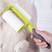 ◄ 生活家精品 ►【K07】滾筒黏毛清潔刷 黏毛 除靜電 沾黏 滾毛 毛髮 衣物 寵物 清潔 沙發 打掃