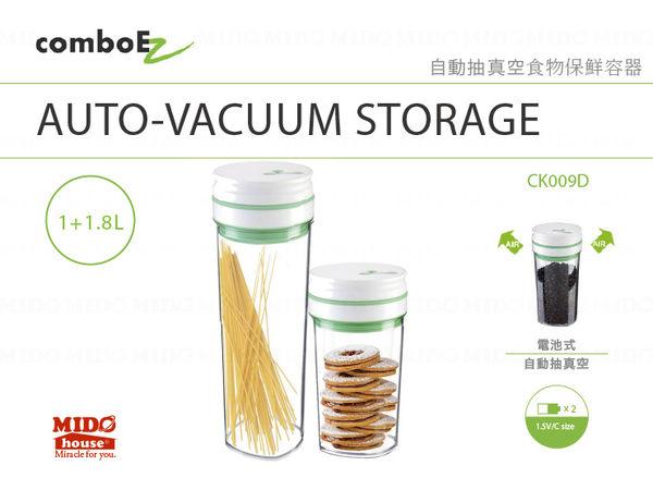 Auto comboEZ『自動抽真空食物保鮮容器』1+1.8L《Mstore》