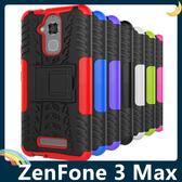 ASUS ZenFone 3 Max 5.2吋 輪胎紋矽膠套 軟殼 全包帶支架 二合一組合款 保護套 手機套 手機殼