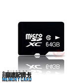 ☆手機批發網☆【64G記憶卡】全新高速記憶卡