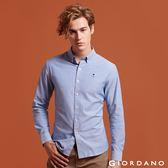 【GIORDANO】男裝經典刺繡彈力牛津紡長袖襯衫-72 昏藍