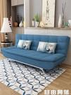 沙發床可折疊小戶型雙人1.8米多功能布藝兩用經濟型可拆洗1.5客廳CY 自由角落