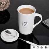 馬克杯 牛奶杯子陶瓷水杯家用馬克杯