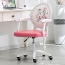 電腦椅子靠背家用旋轉升降座椅宿舍寢室書房書桌學生直播美容椅子 3CHM