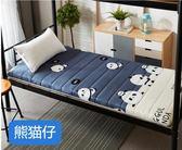 學生床墊宿舍0.9m單人褥子1.0床折疊墊被1.2米床褥寢室打地鋪睡墊
