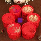 結婚喜糖盒圓筒喜糖盒紙盒喜糖盒子結婚圓筒糖果盒結婚慶用品
