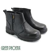 N-10497 男款安全鋼頭工作鞋  真皮側拉鍊安全鋼頭工作靴【GREEN PHOENIX】