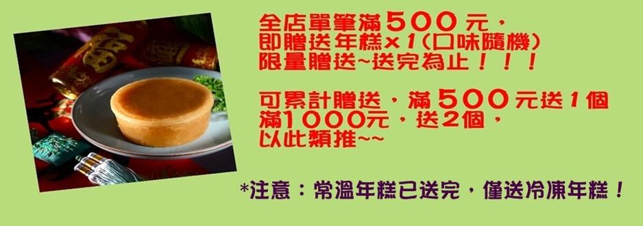shanghaishanghai-imagebillboard-c364xf4x0938x0330-m.jpg