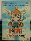挖寶二手片-U11-054-正版VCD*動畫【阿將/第1-20話/7碟/套裝】-國語發音