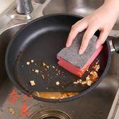 洗碗海綿擦百潔布清潔刷鍋神器洗碗廚房抹布【奈良優品】