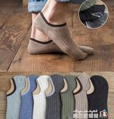 襪子男士船襪夏季薄款短襪純棉夏天淺口低幫隱形硅膠防滑防臭吸汗 魔方數碼館